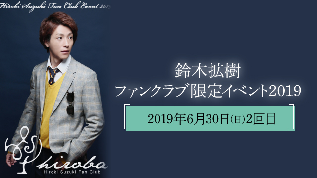 20190611 skiyaki 04
