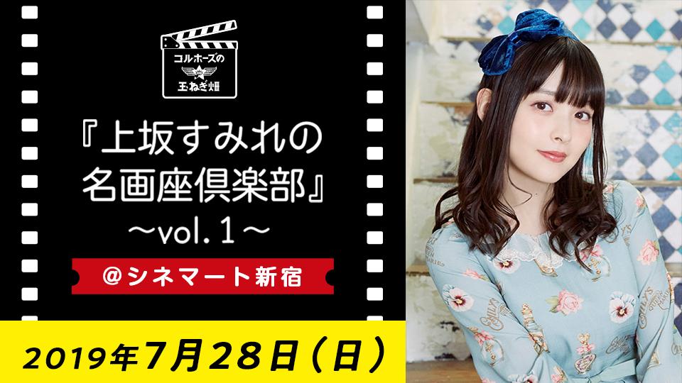 20190513header tokyo