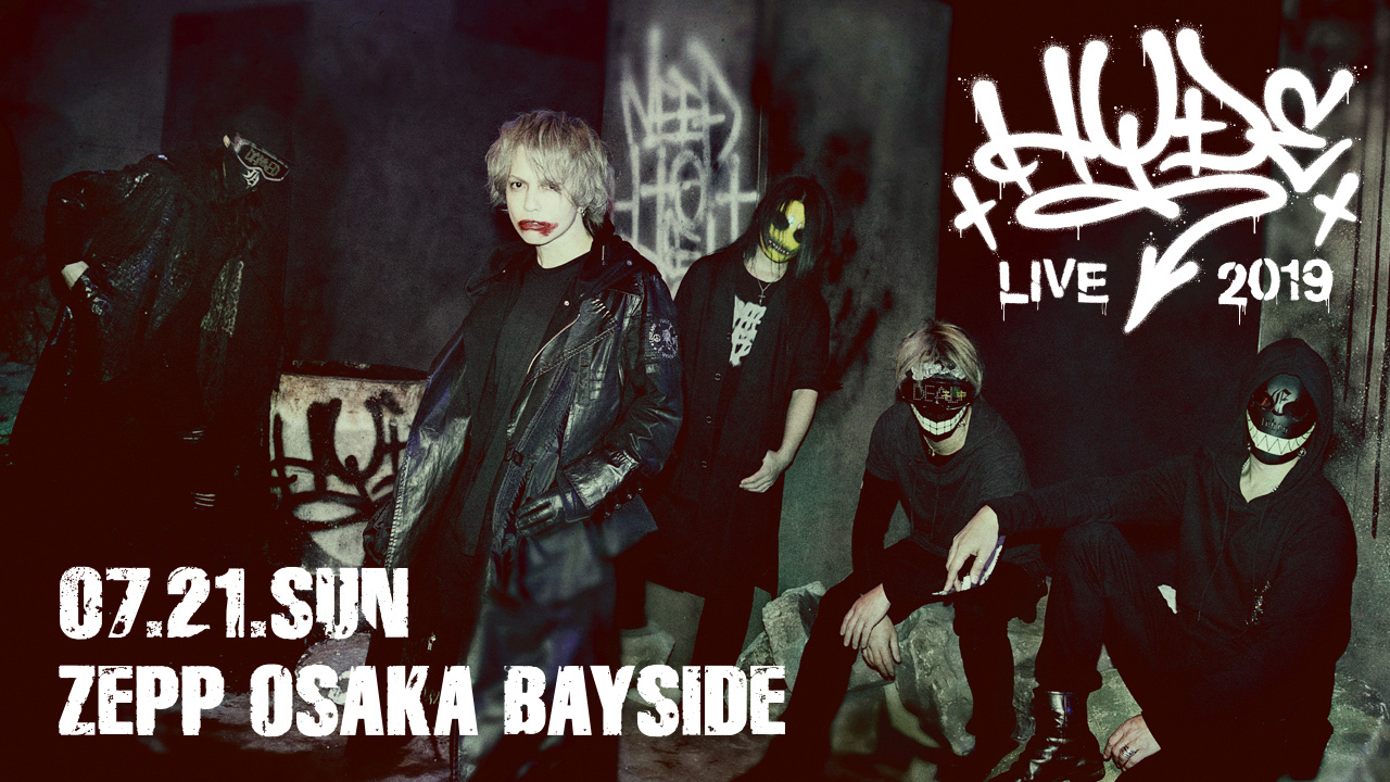Hydelive2019 date0721