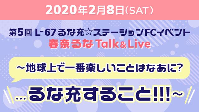 20200123 banner