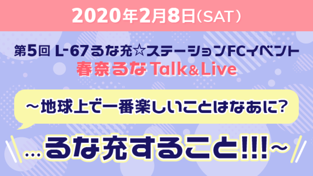 Detail 20200123 banner