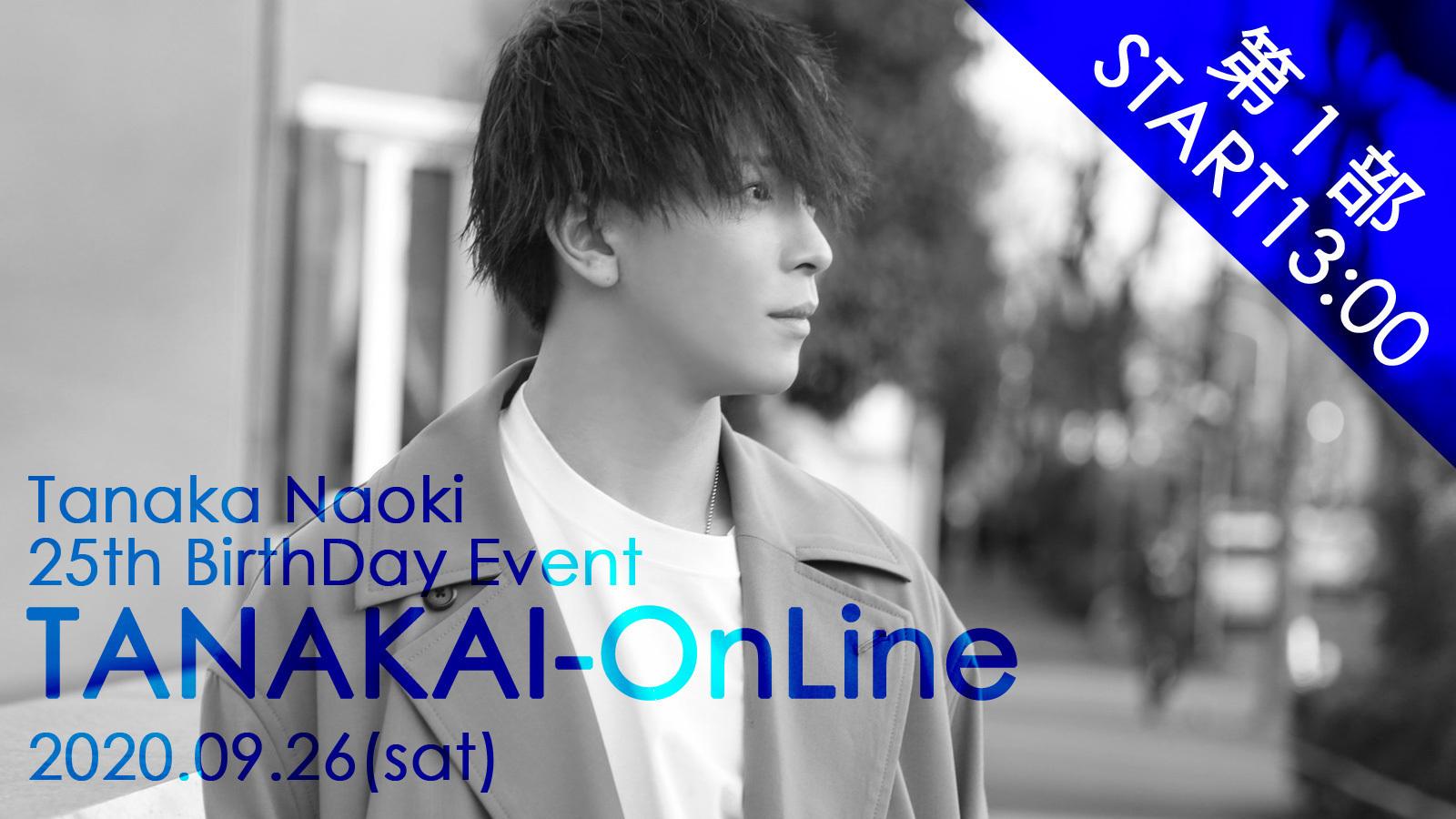 Tanakai online 01