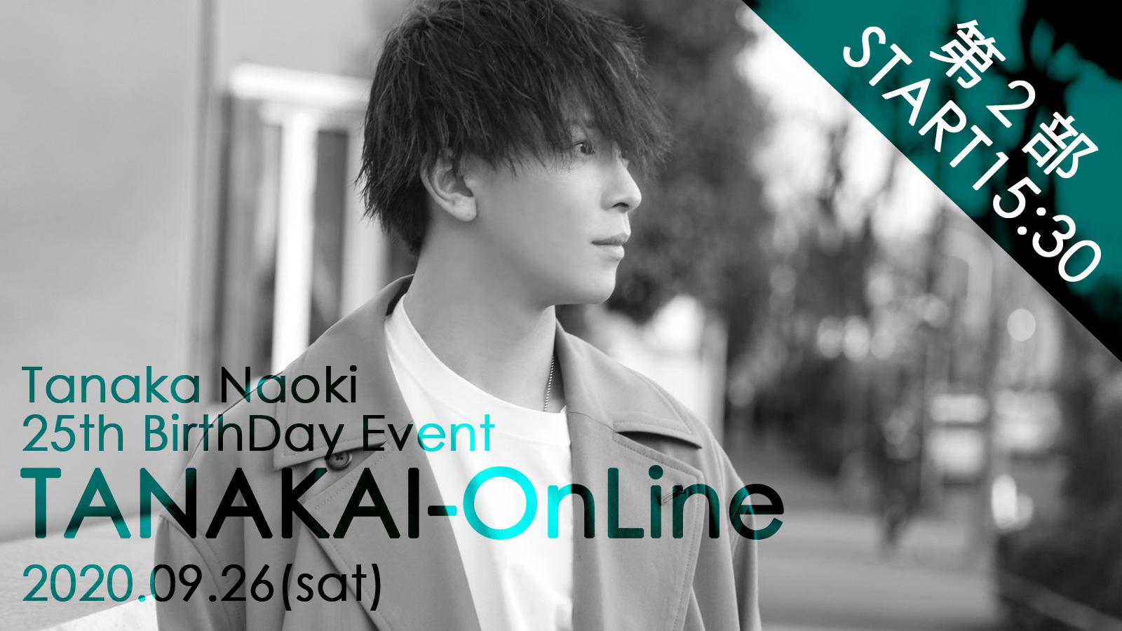 Tanakai online 02