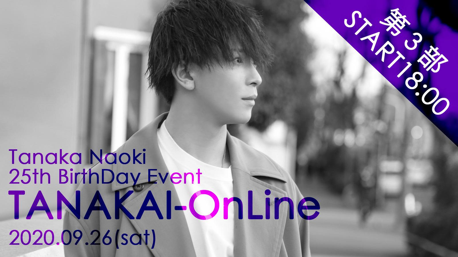 Tanakai online 03