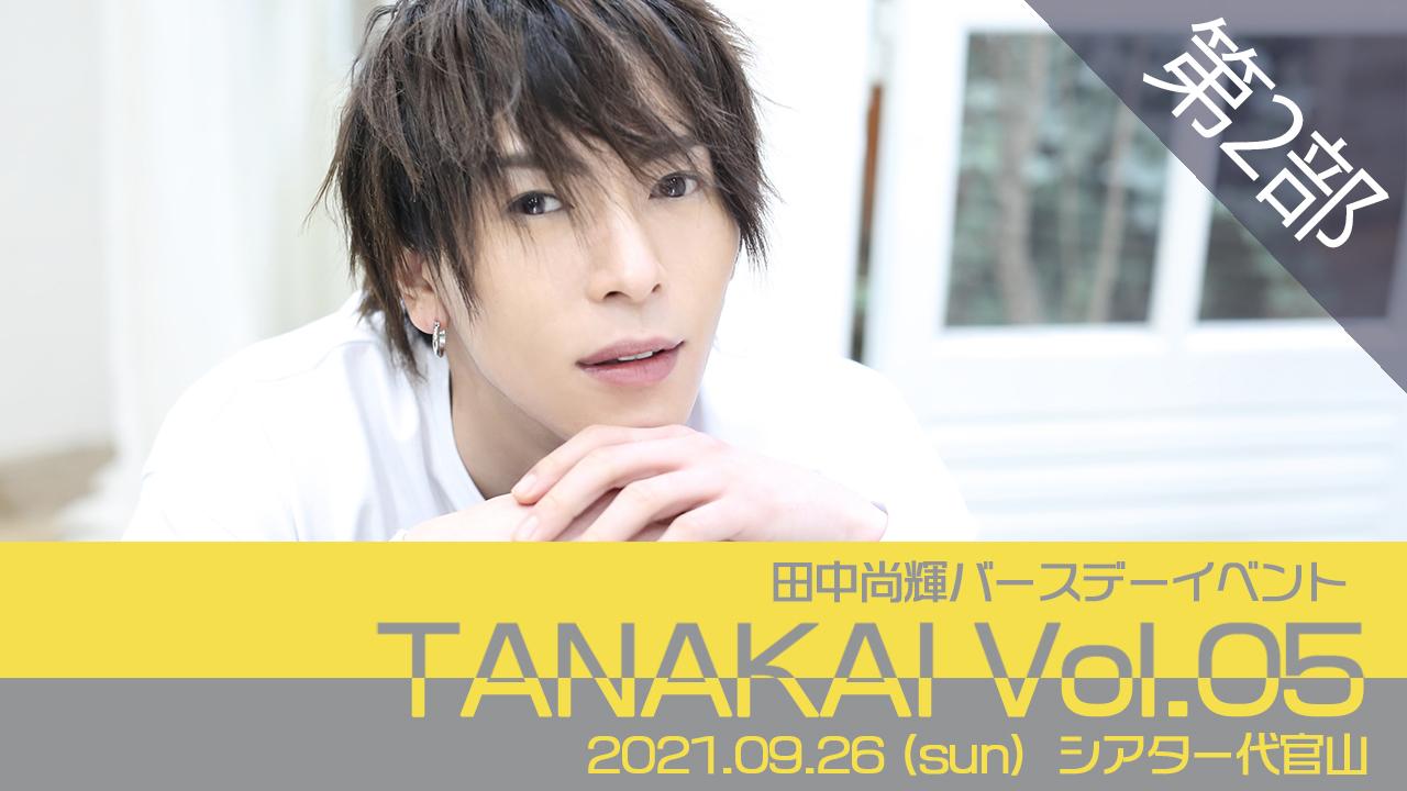 Tanakai05 02