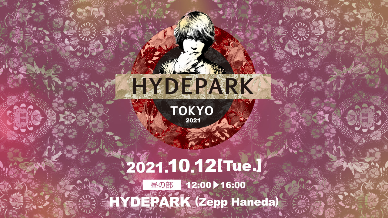 20211012 day