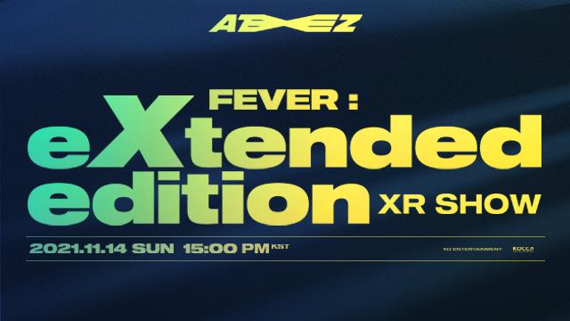 ateez  extended edition skiyaki 3