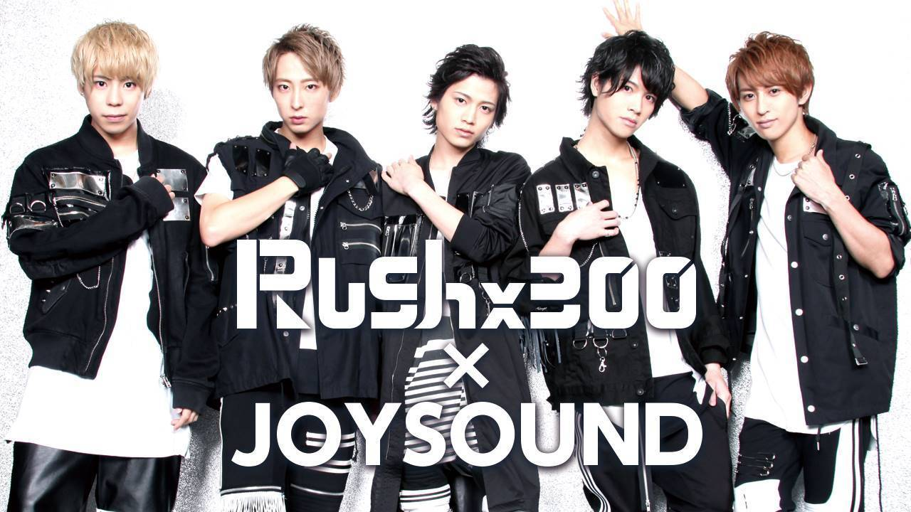 Detail rush joysound