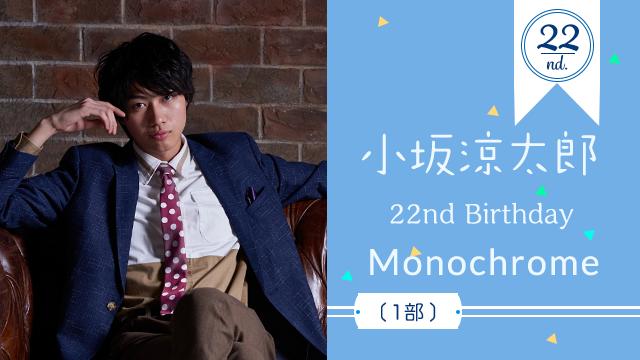 Kosaka birthday 20180517 640 01 1