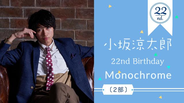 Kosaka birthday 20180517 640 02 1