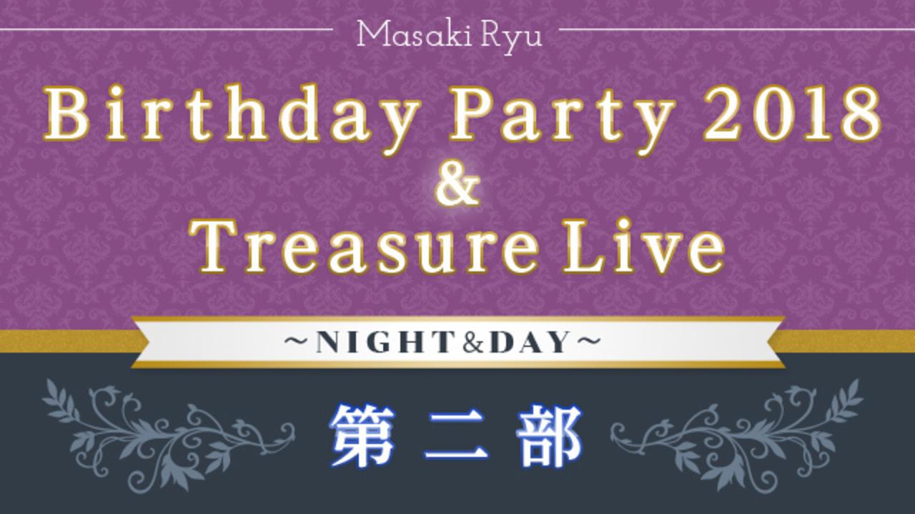 Detail header birthdayparty2018 night  1