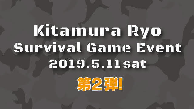 Kitamura ticket