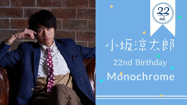 Kosaka birthday 20180517 640