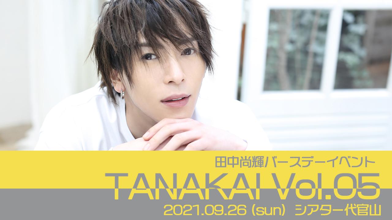 Tanakai05 00